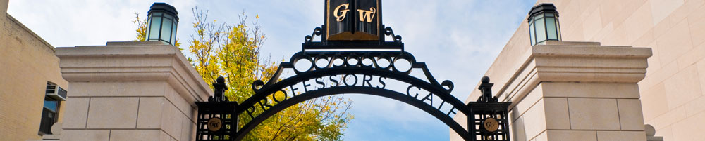 The Professor's Gate on the GWU Campus